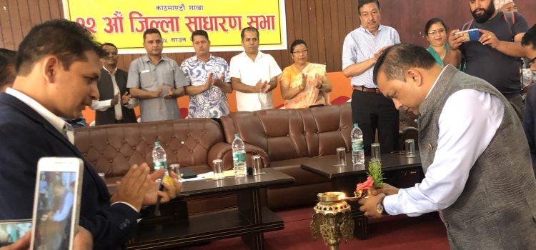 शान्ति समाज काठमाण्डौँ शाखाको २२ औँ साधारणसभा सम्पन्न