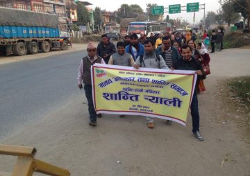 Peace is our Right, HURPES Peace Rally held in Nawalparasi on 13 January 2017
