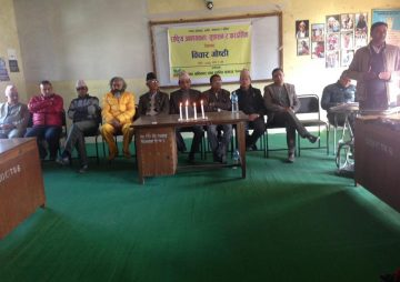 HURPES Talk Program on Good Governance and Transparency in Chitawan District