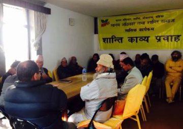 HURPES 51st Peace Poetry Campaign held in Kathmandu